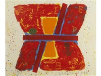 a pair of prints (2 works) by joe tilson