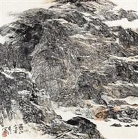 燕山小景 by liu keren