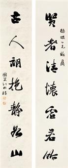 书法对联 镜片 水墨纸本 (couplet) by jiang guodong