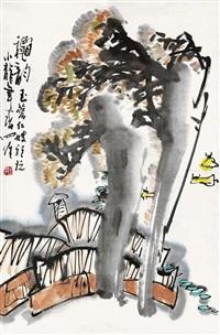 秋韵 by luo siwei