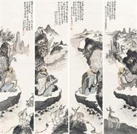 人物 (in 4 parts) by ren yong