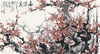 春消息 裱片 纸本 by guan shanyue