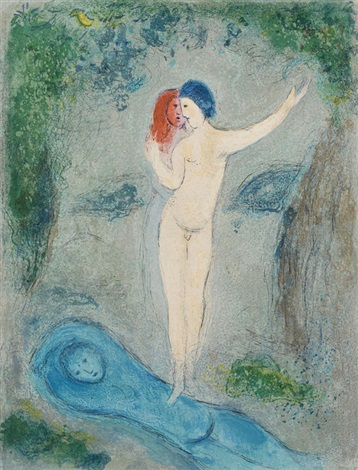 der kuss chloes from daphnis und chloé by marc chagall