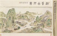 祖国山河图 by xu zhengbai
