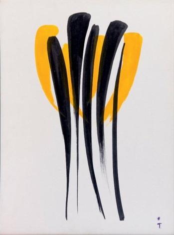 Fleur Stylisee By Rene Gruau On Artnet