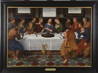 la dernière cène by flemish school