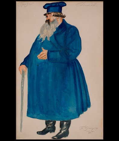 costume design for the merchant dikoy from alexander ostrovskys play the storm by boris mikhailovich kustodiev