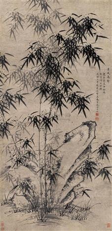 bamboo by xia chang