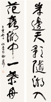 书法对联 立轴 水墨纸本 (couplet) by xie zhiliu