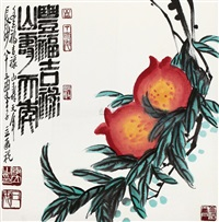 福禄寿 by li li