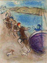 the young methymna (from daphnis and chloe) by marc chagall