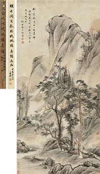 秋林晚眺图 by bian wenyu