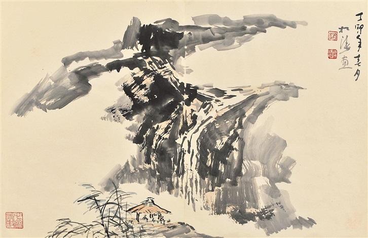 山水 by zhao songtao