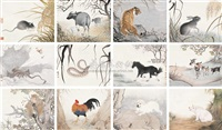 the twelve chinese zodiac signs (12 works) by wu tai