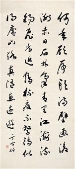 书法 立轴 水墨纸本 by yu youren