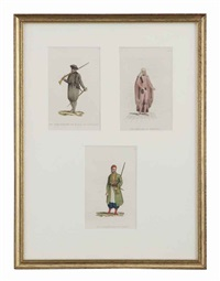 untitled (from the world in miniature, illyria and dalmatia) (+ 23 others; 24 works on 7) by (publisher) rudolph ackermann
