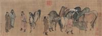 horse by hu cong