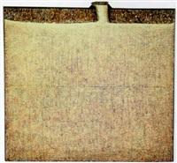 escrito en la puerta del bosque by mariano cornejo