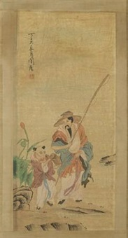 """渔家乐趣""""周臣 by zhou chen"""