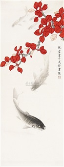 畅游 by zhu peijun