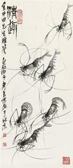 群虾图 (shrimps) by qi liangmo