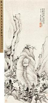 百步云梯图 by dai benxiao