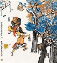 武二郎醉打蒋门神 by zhou jingxin