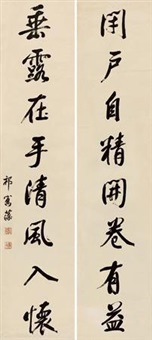 书法八言联 (couplet) by qi junzao