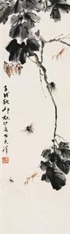 草虫 by xiao lang