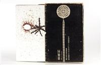 barakei (killed by roses) (43 works) by eikoh hosoe