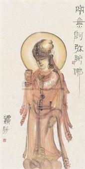 南无阿弥陀佛 by li yang