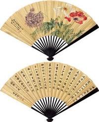 仿东园笔意 (flower) (recto-verso) by tang shishu