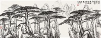 古木崔嵬 (ancient peaks) by liu hui