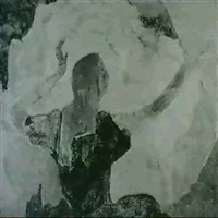 dancing woman by dorothy loeb