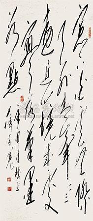 草书 by xue jiakuan
