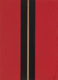 32-60 w by nassos daphnis