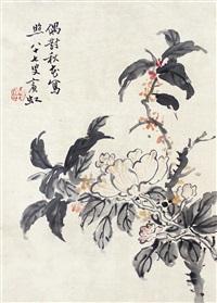 花卉 镜片 设色纸本 by huang binhong
