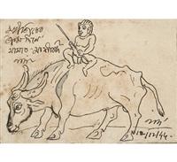 boy on buffalo; antelope; monkey; two bears (4 works) by nandalal bose