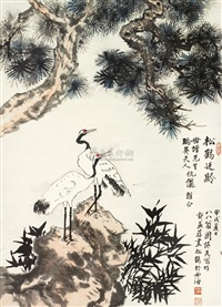 flowers and birds by zhou huaimin and ji yansun