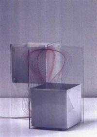 lampada modello cartesio by g. salvatori & a. bazzini