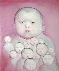 chinese baby by yin kun