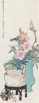 清供图 (peony, pomegranates and vases) by ren yi