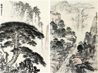 黄山迎客松 悬瀑图 (landscape) (2 works) by liu lusheng