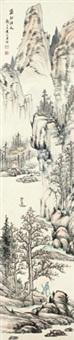 山水 by liu zijiu