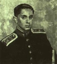 cadet victor by maria davidson
