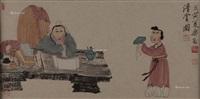 清赏图 镜片 纸本 by xu lele