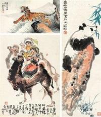 猛虎 熊猫 驼背读书 by various chinese artists