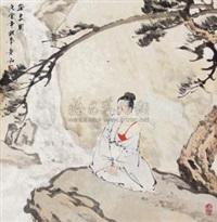 听泉图 by xiao he