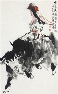 草原情 by liu jirong