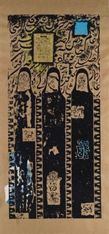 ashura series by khosrow hassanzadeh